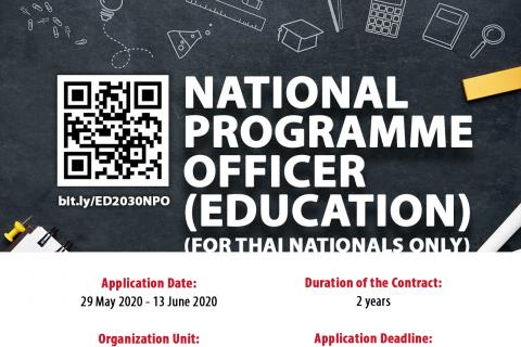 JOB OPPORTUNITY: NATIONAL PROGRAMME OFFICER (EDUCATION)